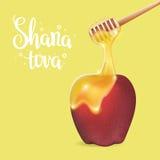 Lettrage écrit par main avec le tova de Shana des textes Image libre de droits