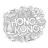 Lettrage de main de Hong Kong et éléments de griffonnages Photos libres de droits