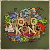 Lettrage de main de Hong Kong et fond d'éléments de griffonnages Image stock