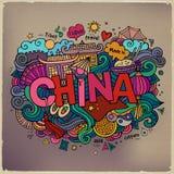 Lettrage de main de la Chine et éléments de griffonnages Images stock