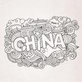 Lettrage de main de la Chine et éléments de griffonnages Photographie stock libre de droits