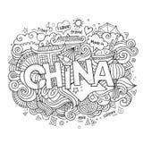 Lettrage de main de la Chine et éléments de griffonnages Image stock