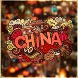 Lettrage de main de pays de la Chine et éléments de griffonnages Photographie stock libre de droits