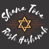 Lettrage des textes de Rosh HaShanah Design de carte juif heureux de salutation de nouvelle année avec la bande dessinée d'illust illustration libre de droits