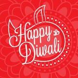 Lettrage heureux de Diwali Image stock