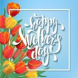 Lettrage heureux du jour de mère Illustration Libre de Droits