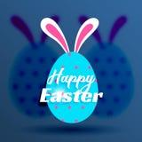 Lettrage heureux mignon de Pâques avec des oreilles de lapin Image libre de droits