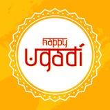 Lettrage manuscrit heureux d'Ugadi Le jour de nouvelle année du calendrier indou Calligraphie tirée par la main moderne pour votr illustration stock