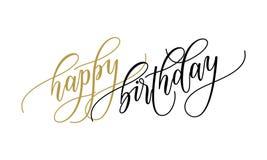 Lettrage tiré par la main de police de carte postale de vecteur de calligraphie de carte de voeux de joyeux anniversaire Photos libres de droits