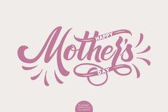 Lettrage tiré par la main - jour de mères heureux Calligraphie manuscrite moderne élégante Illustration d'encre de vecteur typogr illustration de vecteur