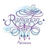 Lettrage tiré par la main - Ramadan Kareem Photos stock