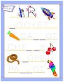 Lettre de découverte R pour l'alphabet anglais d'étude Fiche de travail imprimable pour des enfants Jeu de puzzle de logique Page illustration de vecteur