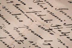 Lettre manuscrite Photographie stock libre de droits