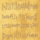 Lettre mystérieuse illustration libre de droits