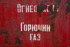 Lettre rouillée Photos libres de droits