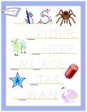 Lettre S de découverte pour l'alphabet anglais d'étude Fiche de travail imprimable pour des enfants Jeu de puzzle de logique Page illustration libre de droits
