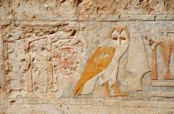 Lettres antiques de l'Egypte photographie stock