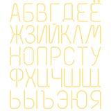 Lettres au néon, alphabet cyrillique Photographie stock