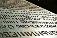Lettres en pierre Image stock