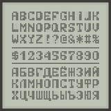 Lettres et nombres d'affichage de police pointillés par Digital Photo libre de droits