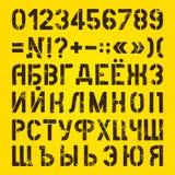 Lettres et pochoirs peints par nombres Images libres de droits