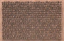 Lettres faites au hasard de beaucoup de langages Photographie stock