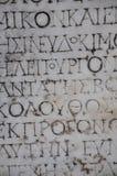 Lettres romaines Photographie stock
