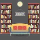 Lettura vuota Seat nella biblioteca illustrazione di stock