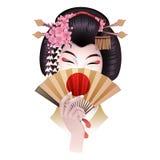 Leuk Aziatisch Meisje vector illustratie