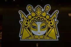 Leuk Chinees vrouwelijk facebookmuurschilderij Royalty-vrije Stock Afbeelding