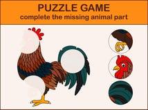 Leuk haanbeeldverhaal voltooi het raadsel en vind de ontbrekende delen van het beeld vector illustratie