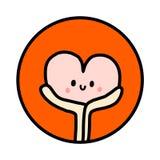Leuk hart in handen logotype embleem voor de schenkingsorganisaties van de steunhulp voor de filantropie van het liefdadigheidsme stock illustratie