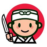 Leuk Japans chef-kokkarakter stock afbeeldingen