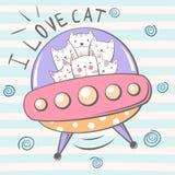 Leuk, koel, mooi, grappig, gek, mooi kattenkarakter UFOillustratie stock illustratie