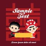 Leuk paar in traditioneel Chinees huwelijkskostuum Royalty-vrije Stock Fotografie