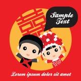 Leuk paar in traditioneel Chinees huwelijkskostuum Stock Afbeelding