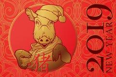 Leuk varken in een een Kerstmanhoed en sjaal die een hiëroglief houden die varken in Chinees betekenen Mascotte van het Nieuwjaar royalty-vrije illustratie