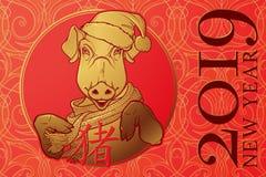 Leuk varken in een een Kerstmanhoed en sjaal die een hiëroglief houden die varken in Chinees betekenen Mascotte van het Nieuwjaar vector illustratie