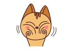 Leuke Cat Posing stock illustratie