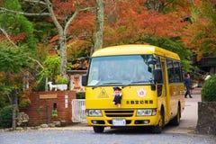 Leuke de schoolbus van Japan royalty-vrije stock fotografie