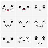 Leuke dierlijke geplaatste gezichten Royalty-vrije Stock Foto's