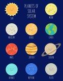 Leuke glimlachende beeldverhaalkarakters van planeten van zonnestelsel Kinderachtige achtergrond royalty-vrije illustratie