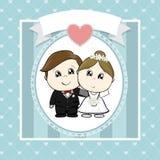 Leuke huwelijksuitnodiging stock illustratie