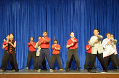 Leung Martial Arts Academy Stock Image