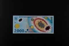 2000 leus, Doua mii Fotografia de Stock Royalty Free