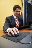 Leute bei der Arbeit Lizenzfreies Stockfoto