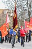 Leute an der Mai-Demonstration Lizenzfreie Stockbilder