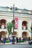 Leute in der Stadt und Fußballfane gehen in St Petersburg lizenzfreie stockfotos