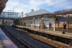 Leute an der Tofukuji-JR.-Station, Kyoto Lizenzfreie Stockfotos