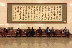 Leute, die im Korridor des großen Halls der Leute in Peking sitzen Lizenzfreies Stockbild